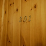 『【北海道ひとり旅】岩内 高島旅館 客室『海側和室』』の画像