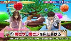【乃木坂46】田村真佑、テレビでこれはダメだろ・・・・・・・・・