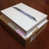 『新しいiPad 買った・届いた・触った・比べた』の画像