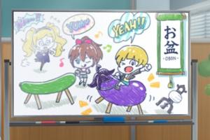 【ミリシタ】ホワイトボードがお盆仕様に!