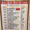船橋西武百貨店占いイベント開催してます。