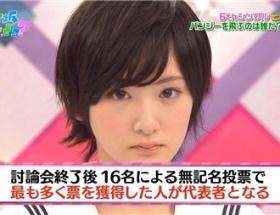 乃木坂ファンが秋元康らに対し組閣反対署名を開始wwwww