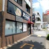 『黒毛牛骨ラーメン牛次郎 本店@名古屋市東区相生町』の画像
