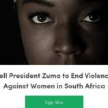 『南アフリカの女性と子供たちを助けるための署名』の画像