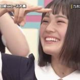 『【乃木坂46】清宮レイ、顔真っ赤wwwwww【gifあり】』の画像