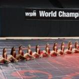 『【WGI】華麗なる脚線美!  2014年アルタ・マレア『ホット・レッグス』動画です!』の画像