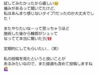 【元乃木坂46】斉藤優里のインスタ見てると悲しくなるんだが...