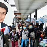 『【香港最新情報】「ワクチン接種と「安心出行」で地元ツアー再開へ」』の画像