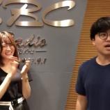 『【乃木坂46】行動力ヤバすぎw この755の流れでライブ終わりガチでラジオ局に行ってしまったこの3人wwwwww』の画像