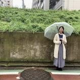『【元乃木坂46】衝撃の美しさ!!!佐々木琴子、インスタ3回目の更新!!!レベルが高すぎる・・・』の画像