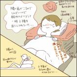 『胃炎の時に楽だった体勢と、最近のご飯』の画像