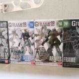 『【食玩】「機動戦士ガンダム Gフレーム08」買ってきたよ』の画像
