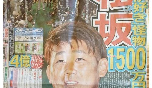 松坂大輔が中日に入団決定【韓国の反応】