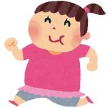『【朗報】痩せたらとんでもなく美少女になりそうなぽっちゃりが発見されるwwwww(※画像)』の画像