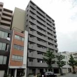 『★売買★7/9堀川寺之内3LDK分譲中古マンション』の画像