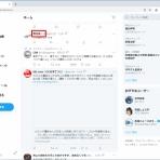 西村誠一のパソコン無料サポートとWindowsフリーソフト