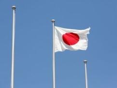 野球U-18ワールドカップ日本代表、日の丸使用禁止へ!!! 高野連「韓国様を刺激するのは良くないから禁止した。文句あるならどうぞ」