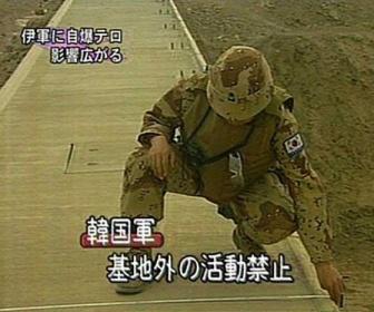 韓国軍、日本が無視するので武器稼働を検討