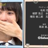 『メンバーが衝撃の大号泣・・・最終回!?次週ノギザカスキッツ『キャラデミー賞』オンエア決定!!!!!!』の画像