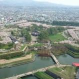 『【函館観光】桜満開の五稜郭から函館朝市等を楽しむ!』の画像