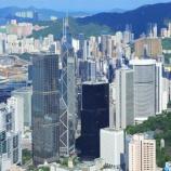 『【香港最新情報】「新型コロナ患者、2日連続で2けた」』の画像