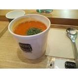 『Soup Stock Tokyo』の画像