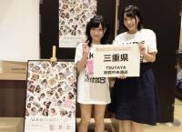佐々木優佳里(22)、お渡し会で一緒だった野田陽菜乃(13)を気遣う