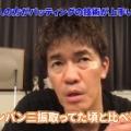 【悲報】武井壮が語る「田中将大が勝てなくなった理由」をご覧下さい…