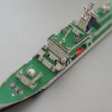 『【型紙】 あさづき PLH 35 海保巡視船 {Cardmodel / pattern}』の画像