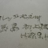 『【北九州】船ハイクー馬島ー』の画像