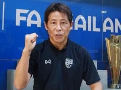 タイ代表・西野監督、給与削減!