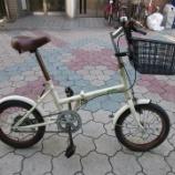 『リサイクル自転車 16インチ折り畳み自転車』の画像