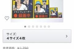 【悲報】「煽り運転暴行」でお馴染みの宮崎文夫被告、また免許を取るつもりらしい