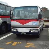 『南国交通 三菱ローザ U-BE436E』の画像