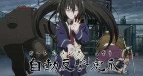 【武装少女マキャヴェリズム】第9話 感想 女帝が動き出す