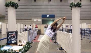 【乃木坂46】桜井玲香のホップステップからのホイップってどういう意味なの?