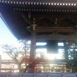 『戸田市上戸田3丁目の海禅寺さんは大晦日に除夜の鐘がつけるお寺さん』の画像