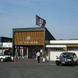 『いつか行きたい日本の名所 旭山動物園』の画像