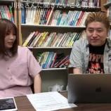 『【乃木坂46】川後陽菜の父親は地下アイドル好きで2ch民だったことが判明wwwwww』の画像