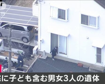 【広島市安芸区事件】40歳ぐらいの男性、36歳ぐらいの女性、3歳ぐらいの女の子が死亡した状態で発見される 現場は血まみれ(画像あり)