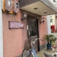 姫路 グリル「神戸屋」 @サービスランチ