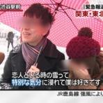 六本木ZOO 神田しずくブログ