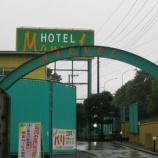 『【閉店】マーヴェル』の画像