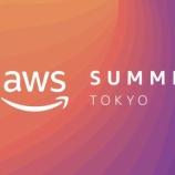 『「Amazonの業績を牽引するAWSで儲かる日本株を買え」という謎理論。』の画像