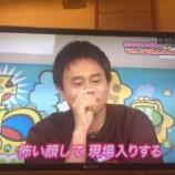 『 浜田ばみゅばみゅ「なんでやねんねん」フル動画歌詞とMV風景公開www【ガキの使い動画】』の画像