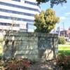 室町時代、宣教師フランシスコザビエルが暮らしていた場所につくられた『ザビエル公園』