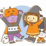 『【クリップアート】ハロウィン(魔女とフランケン)のイラスト』の画像