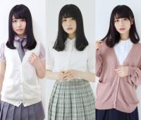 【欅坂46】ねるちゃんの可愛さ進化してないか!?