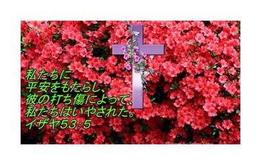 『十戒と赦しの宣言から生まれる物。癒やしと契約、救いNo17 』の画像