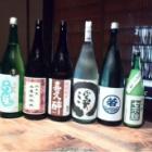 『日本酒 新ラインナップ』の画像